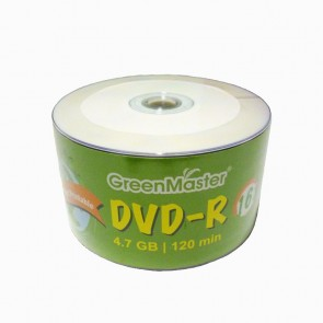 Greenmaster dvd printable 4.7gb