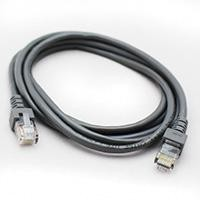 Cable de red GHIA 2m cat 5e utp gris